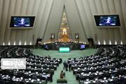 بیانیه نمایندگان مجلس در حمایت از بیانات رهبر انقلاب درباره وحدت میان قوای مقننه و مجریه