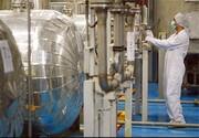 آژانس اتمی آغاز غنیسازی اورانیوم ۲۰ درصدی در ایران را تایید کرد