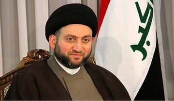 هشدار عمار حکیم نسبت به عواقب جدی حمله به مراکز دیپلماتیک