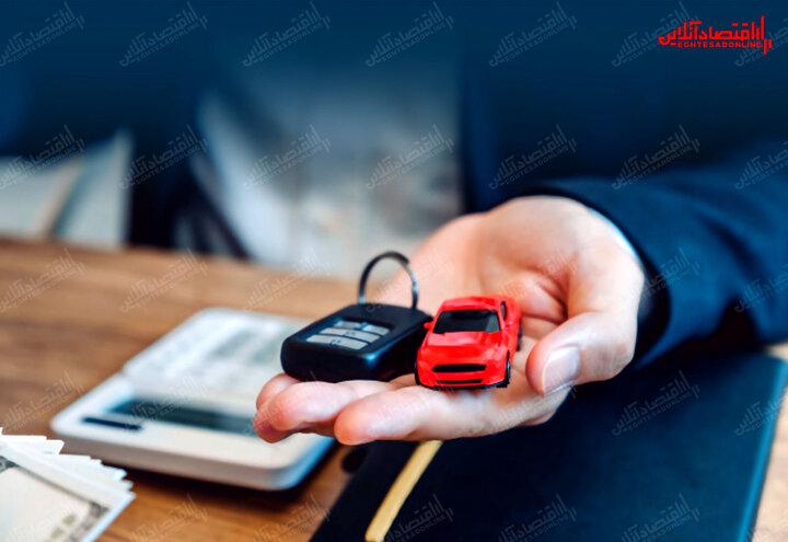 قیمت خودرو ریزشی شد/ کاهش ۱ تا ۴ میلیون تومانی قیمت برخی خودروها
