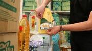 خرید روغن در تهران ثبت نامی شد!