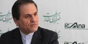مسیر برای بازگشت آمریکا در زمینه توافق هستهای با ایران باز است