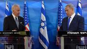 تشکیل کارگروه مشترک آمریکا و اسرائیل درمورد ایران
