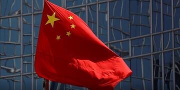 چین یک میدان بزرگ نفتی و گازی کشف کرد