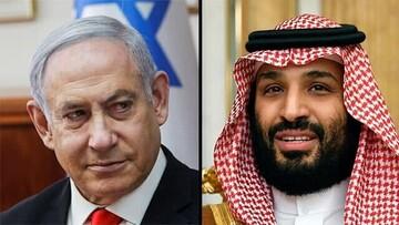 رایزنی عربستان و اسرائیل درباره ایران