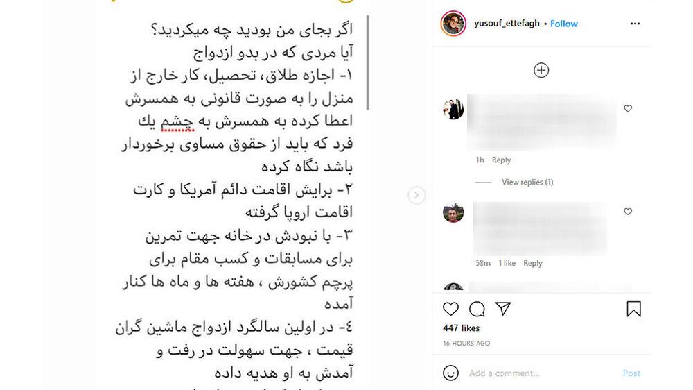 توضیحات همسر سمیرا زرگری درباره دلایل ممنوع الخروج کردن زنش /عکس