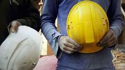 حقوق کارگران دو دهه زیر خط فقر؛ وضع سلامت کارگران ایرانی چگونه است؟