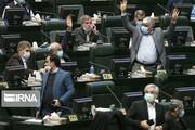 واکنش نمایندگان به دعوت رهبر انقلاب به همصدایی
