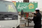 توضیحات پلیس درمورد ممنوعیت تردد در نوروز