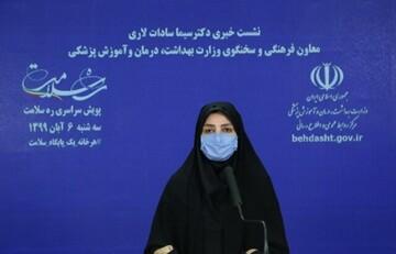 وزارت بهداشت: خیز کرونا در خوزستان سنگین است