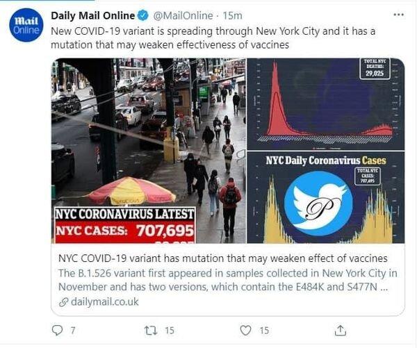 کرونای نیویورکی هم آمد!