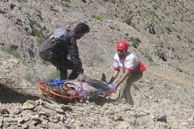 سقوط مرگبار زن جوان از کوه