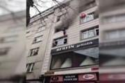 نجات فرزندان از شعله های آتش توسط مادر فداکار / فیلم