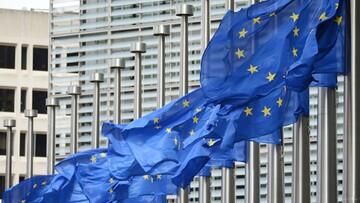 درخواست اتحادیه اروپا از ایران برای تجدیدنظر در تعلیق اجرای پروتکل الحاقی