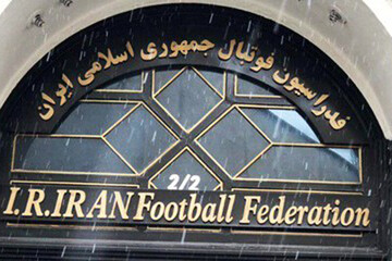 پخش زنده انتخابات مجمع فدراسیون فوتبال از اینستاگرام