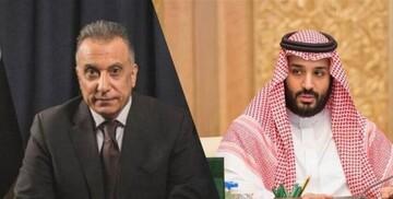 تماس تلفنی نخست وزیر عراق با محمد بن سلمان