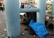 برخورد وحشتناک خودرو با عابرین پیاده در جاده خاوران | ۲ کشته و یک زخمی / تصاویر