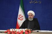روحانی: دولت جدید آمریکا به اشتباهات دولت قبل اعتراف کرده است / فیلم