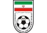 اطلاعیه فدراسیون فوتبال درباره نحوه برگزاری انتخابات فردا
