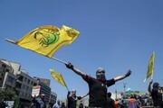 آمریکا بهای حمله به مواضع مقاومت عراق را میدهد