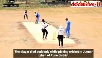 مرگ مرد ورزشکار به دلیل حمله قلبی در حین مسابقه / فیلم