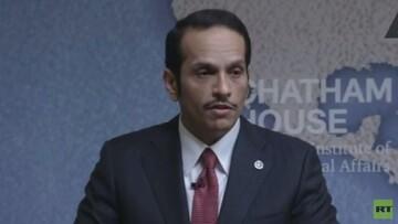 وزیر خارجه قطر با تروئیکای اروپایی گفت و گو کرد
