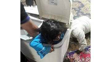 گیر افتادن کودک شیرازی داخل ماشین لباسشویی/ عکس