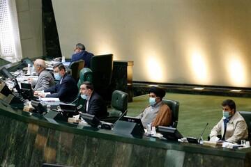 آغاز جلسه علنی مجلس با دستور کار بررسی لایحه بودجه ۱۴۰۰