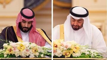 امارات هم از بیانیه عربستان حمایت کرد