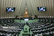 دهمین جلسه مجلس برای بررسی جزئیات بودجه ۱۴۰۰ آغاز شد