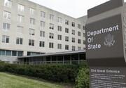 هشدار امنیتی آمریکا به شهروندانش در پایتخت عربستان