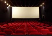 تصویب حمایت از اکران فیلمهای نوروز ۱۴۰۰