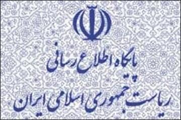 دفتر روحانی نقل قول منتسب به واعظی را تکذیب کرد