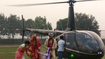 استفاده عروس و داماد از هلی کوپتر به جای ماشین عروس در مراسم / فیلم