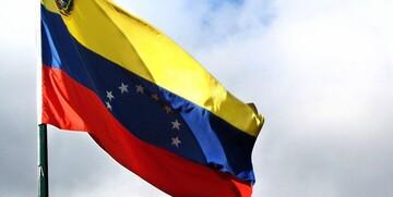 کاخ سفید: برای کاهش تحریمهای ونزوئلا عجلهای نداریم