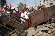 مرگ ۱۸ معترض در درگیری با نیروهای امنیتی میانمار