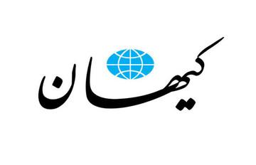کیهان این دفعه به رشیدپور و تنابنده حمله کرد