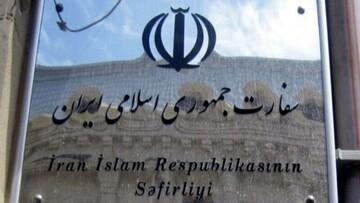 ایران انتقال اطلاعات ارتش جمهوری آذربایجان به ارمنستان را تکذیب کرد