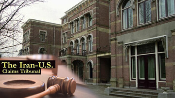 آمریکا به پرداخت اموال صداوسیما محکوم شد