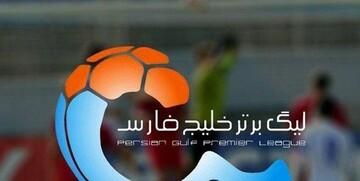 جدول لیگ برتر بعد از پیروزی پرسپولیس مقابل سایپا