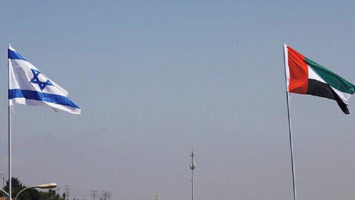 ورود اولین سفیر امارات به اراضی اشغالی