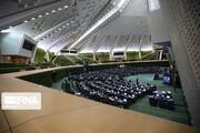 آغاز جلسه علنی مجلس برای بررسی بودجه ۱۴۰۰