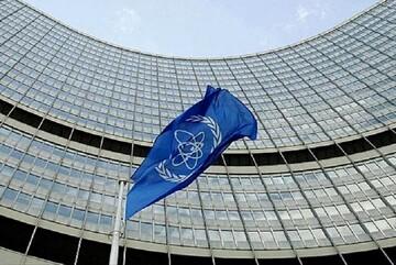 پیشنویس قطعنامه ضد ایرانی به شورای حکام ارائه شد