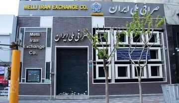 دلار کمی ارزان شد/ قیمت دلار و یورو ۱۲ اسفند ۹۹