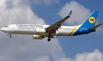 گزارش نهایی سانحه هواپیمای اوکراینی تا پایان اسفند منتشر میشود