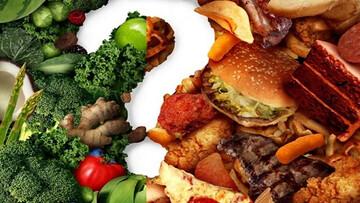 از کجا بدانیم تغذیه ما سالم است؟