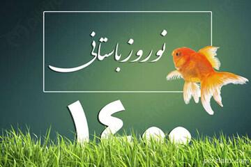 پیام تبریک و جملات زیبا برای تحویل سال نو و عید نوروز ۱۴۰۰ / عکس و متن انگلیسی و فارسی