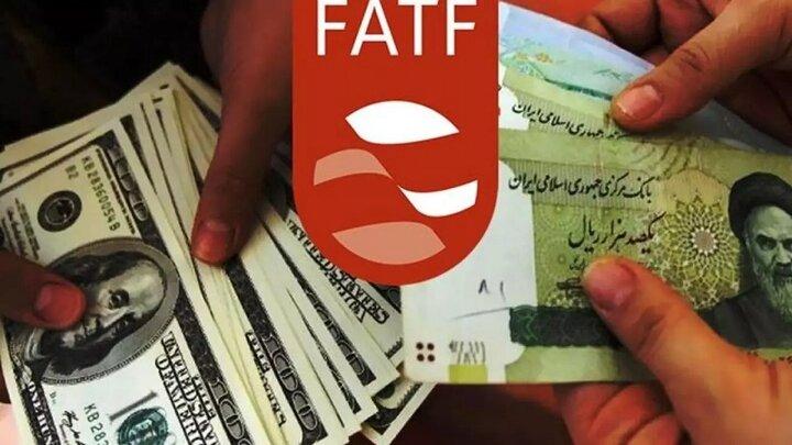 تصویب مشروط؛ نسخه مجمع تشخیص برای لوایح FATF