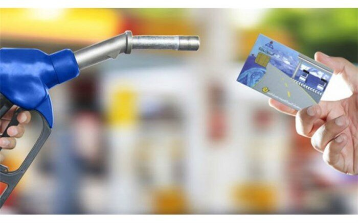میزان سهمیه ماهانه بنزین در سال ۱۴۰۰ چقدر است؟