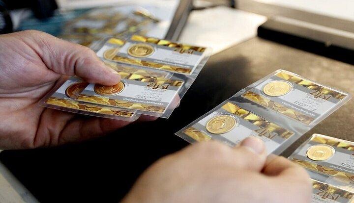 آخرین قیمت طلا و سکه در بازار امروز / سکه ارزان شد